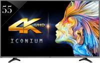 Vu Smart TVs