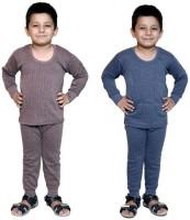 Bodysense Top - Pyjama Set For Boys(Multicolor)