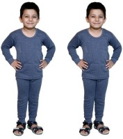 Bodysense Top - Pyjama Set For Boys(Blue)