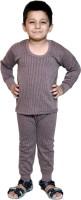 Bodysense Top - Pyjama Set For Boys(Brown)