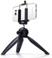 VibeX ™ 228 Mini Digital Camera / Cell Phone Tripod Kit(Black, Supports Up to 1000 g)