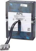 View APC RBC33 UPS Laptop Accessories Price Online(APC)