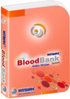 Netripples Blood Bank Management System(Arabic Version)(1 Year, 1 PC)
