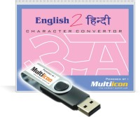 Multiicon E2H Character Convertor(Lifetime, 1 PC)