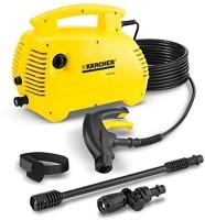 Karcher K-2.420 Hand-held Vacuum Cleaner(Yellow)