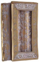 Khushi Enterprises 2 Rod In Goldan Brocade Bangle Box Vanity Box(Multicolor)