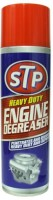 https://rukminim1.flixcart.com/image/200/200/vehicle-lubricant/z/y/k/73500en-stp-500-original-imae7v8akeg8zftq.jpeg?q=90