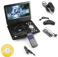 Shrih SH-0106 7.8 inch DVD Player(White)