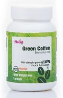 https://rukminim1.flixcart.com/image/200/200/vitamin-supplement/n/k/t/green-coffee-zenith-nutrition-120-original-imaejub8ptkxjmex.jpeg?q=90