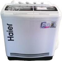 Haier 7.6 kg Semi Automatic Top Load Washing Machine White(XPB 76 113 D)