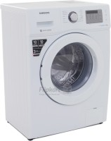 Samsung 6.5 kg Fully Automatic Front Load Washing Machine (WF652U2SHWQ/TL, White)