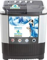 INTEX WMS76ST 7.6KG Semi Automatic Top Load Washing Machine