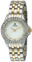 Titan NE9798BM02 Watch  - For Women