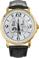 Aiqon S0440002 Maximum City Watch  - For Men
