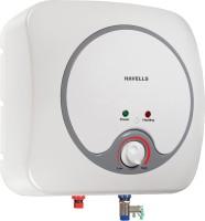 HAVELLS 15 L Storage Water Geyser (Quatro, White, Grey)