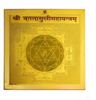 Monil Shri BaglaMukhi Maha Brass Yantra(Pack of 1)