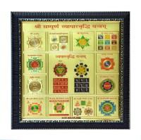 Vashoppee Vastu / Feng Shui / Shree Sampoorn Vyapar Viriddhi Yantra 10 X 10 Inch Wooden Yantra(Pack of 1)