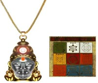 Buy Home Decor And Festive Needs - Yantra online