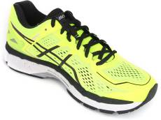 Asics in Gel Kayano 22 on Lemon pour Chaussures de course pour hommes Price in India on f2afa5c - alleyblooz.info