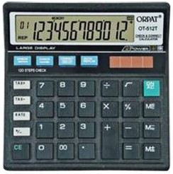 Reviews Orpat Basic Calculator - Latest Review of Orpat