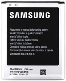Samsung EB-B150AEBECIN 1800mAh Battery