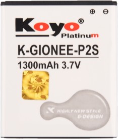 Koyo 1300mAh Battery (For Gionee P2S)