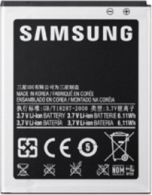 Samsung Galaxy S Battery EB575152LUCINU