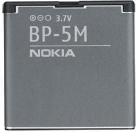 Nokia BP-5M 900mAh Battery