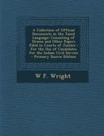 Tamil Academic Texts Books - Buy Tamil Academic Texts Books