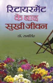 Hindi Others - Buy Hindi Others Online at Best Prices In