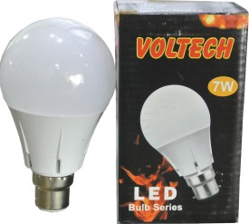 Engineerings 200 W LED Bulb (White, Pack of 15)