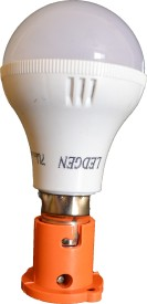7W White LED Bulb (Pack of 2)