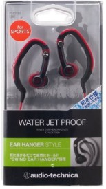 AudioTechnica ATH-CKP200 In-Ear Headphones