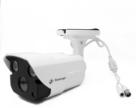 Secureye S-W1MPIR40 Weather Proof IR 40m Bullet Camera