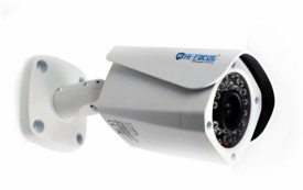 Hifocus HC-CVI-T2200N2-M CCTV Camera