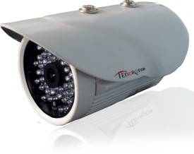 Tentronix TB-IR-1000AHD 1.3MP 720P Bullet Camera