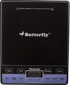 Butterfly Standard - G2 Induction Cook Top