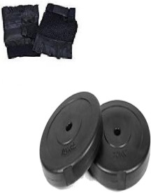 BFIT 8KG HOME GYM SET 4KG X 2 COATED WEIGHT PLATES + GYM GLOVES PAIR Gym(Black)