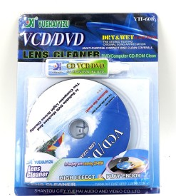 Dragon CD/DVD/VCD Head Dirt Cleaner Restore Kit Disc Lens Laser +Cleaning fluid 1 Set for Computers, Gaming, Laptops (YH-608) Lens Cleaner(1 ml, 22*17 inch, Pack of 1)