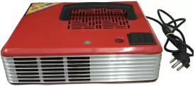 Cool Point K Type 1200W Fan Room Heater