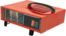 Cool Point B Type 1200W Fan Room Heater