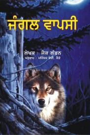 Punjabi Books - Buy Punjabi Books Online at Best Prices In