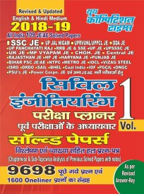 Yct Books - Buy Yct Books Online at Best Prices In India