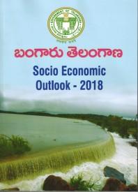 Telugu Books - Buy Telugu Books Online at Best Prices In
