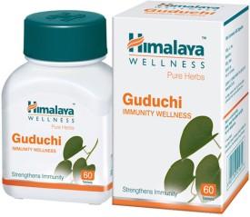 Patanjali Vitamin Supplements - Buy Patanjali Vitamin Supplements