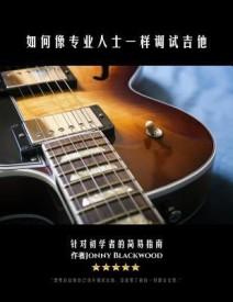 Guitar - Buy Guitar Online at Best Prices In India | Flipkart com