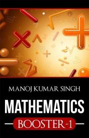 Manoj Kumar Singh Books - Buy Manoj Kumar Singh Books Online at Best