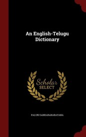 Books In Telugu - Buy Books In Telugu online at Best Prices in India