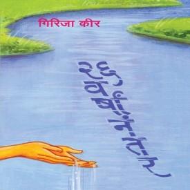 Marathi Books - Buy Marathi Books Online at Best Prices In
