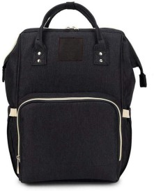 Baby Diaper Bags - Buy Baby Diaper Bags online at Best Prices in India  2ace39b50b752